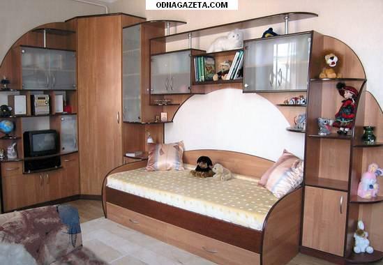 купить Мебель для детской. 3 000 кривой рог объявление 1