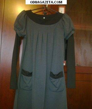 купить Продам одежду от 50 грн. кривой рог объявление 1