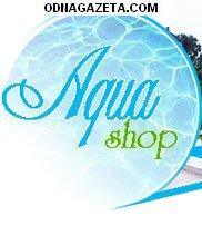 купить Оборудование для бассейнов и водоемов. кривой рог объявление 1