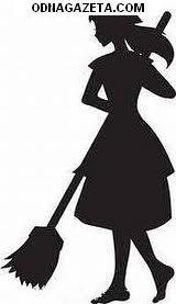 купить Помогу сделать генеральную уборку экологически кривой рог объявление 1