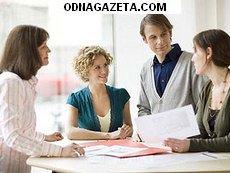 купить Предприятие-производитель проводит подбор сотрудников на кривой рог объявление 1