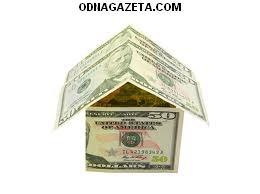 купить Куплю для себя дом в кривой рог объявление 1
