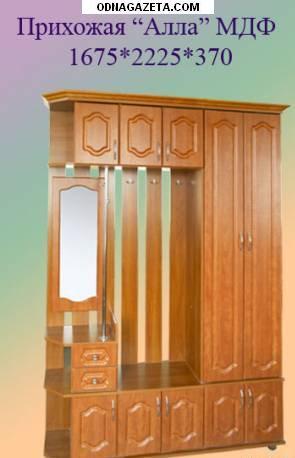 купить Корпусная мебель на заказ: кухни, кривой рог объявление 1