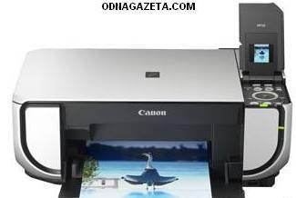 купить Canon Pixma Mp 520. 0965857109. кривой рог объявление 1
