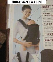 купить Рюкзак-кенгуру до 9 месяцев, 3 кривой рог объявление 1