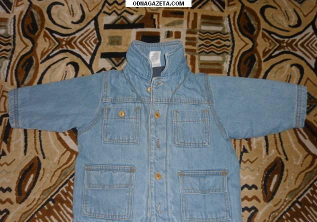 купить Джинсовая куртка за 20 грн. кривой рог объявление 1
