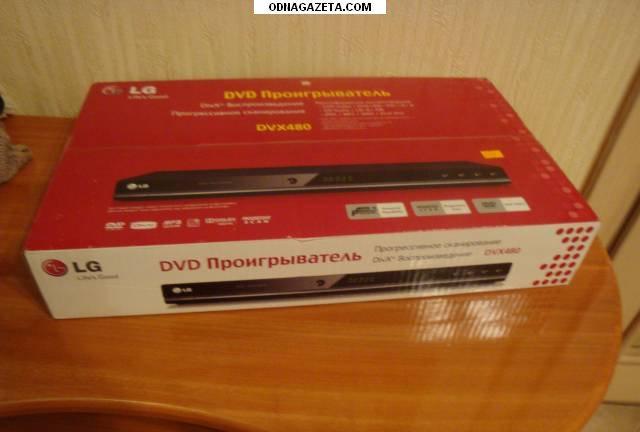 купить Dvd новый фирмы Lg. 400 кривой рог объявление 1