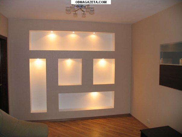 купить Качественно выполним ремонт квартиры или кривой рог объявление 1