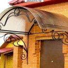 купить Металлические двери, лист металла 2-3; гаражные  кривой рог объявление