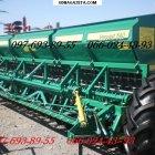 купить Сеялка зерновая Харвест 540 / Harvest  кривой рог объявление