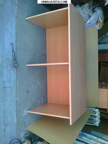 купить Продаю мебель для торговли: стол кривой рог объявление 1