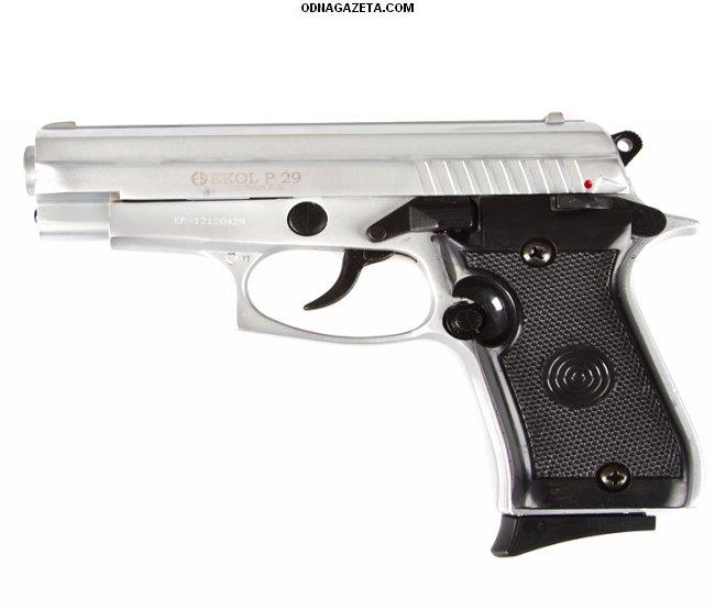 купить Стартовый пистолет экол р 29 кривой рог объявление 1