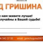 купить Сдам 3-х комн. квартиру на Гагарина,  кривой рог объявление 13