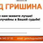 купить Сдам 3-х комн. квартиру в Дзержинском  кривой рог объявление 9