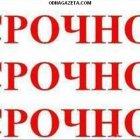купить Сдам 2-х комн. квартиру на Гагарина,  кривой рог объявление