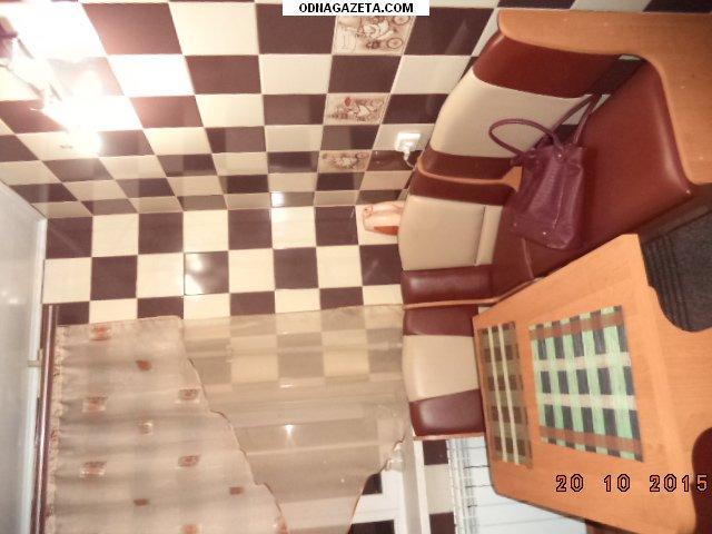 купить Квартира после кап. ремонта на кривой рог объявление 1
