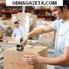 купить Работа в Польше. Требуется рабочие без  кривой рог объявление