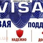 купить Оказываем помощь в оформлении Польской рабочей  кривой рог объявление