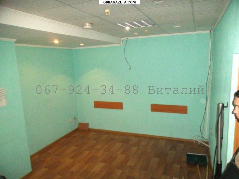 купить Офисные помещения в Муравейнике на кривой рог объявление 1