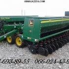 купить Сеялка зерновая John Deere 455, сеялка  кривой рог объявление