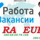 купить Работа в Польше на укладки брусчатки-тротуарной  кривой рог объявление