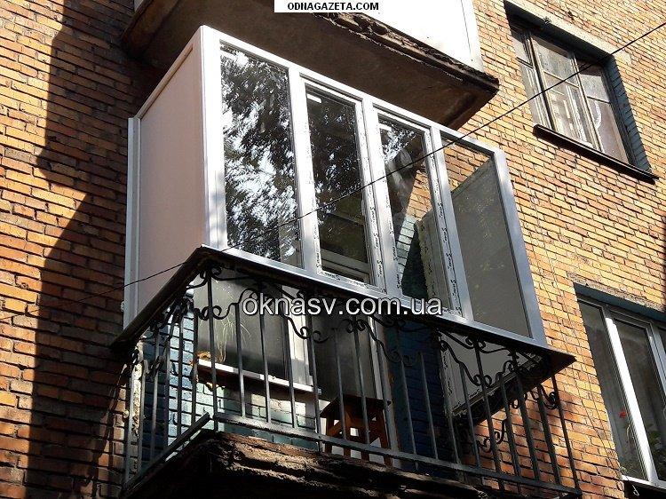 купить Балкон под ключ Кривой Рог. кривой рог объявление 1