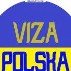 купить Открываем Польскую(рабочую)визу с возможностью продления(предоставление работодателем  кривой рог объявление 15