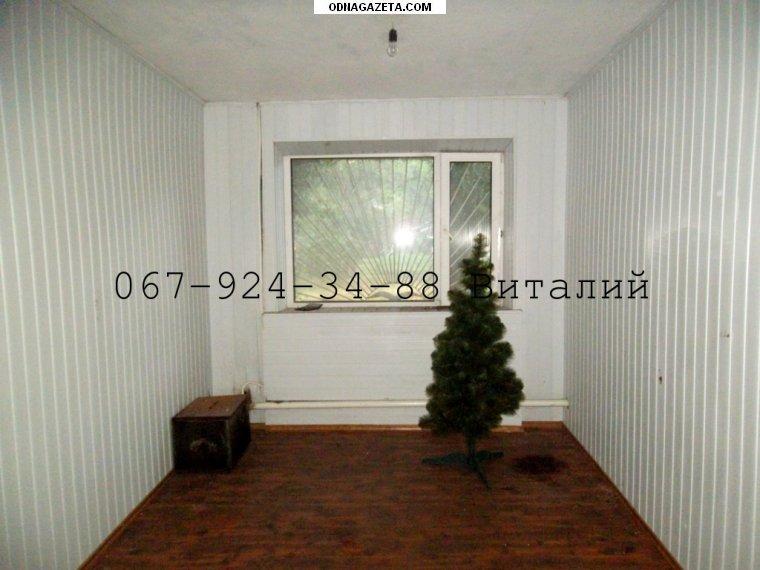купить На Червоной помещение 40, 4м² кривой рог объявление 1