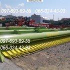 купить Жатка для уборки подсолнечника Жсб-9. 2  кривой рог объявление 4