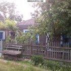 купить Продам дом в пгт Широкое 9,  кривой рог объявление 3