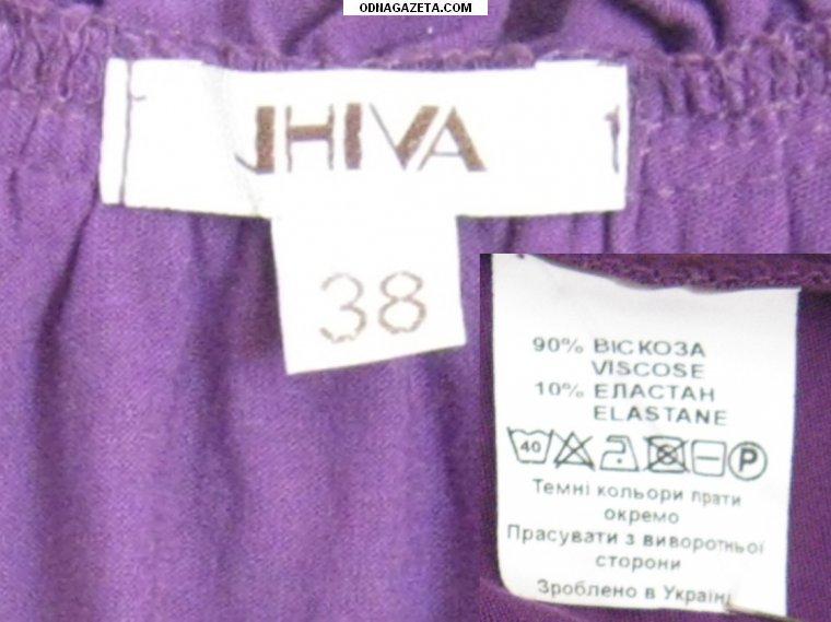 купить Обворожительная шифоновая блуза H&m не кривой рог объявление 1