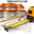 купить Ремонт квартиры или иного жилого помещения  кривой рог объявление 9