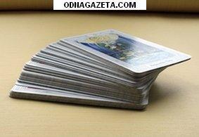 купить Гадание на картах Таро, ответы кривой рог объявление 1