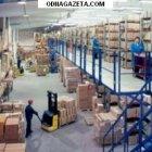 купить Разнорабочие на склады. Работа в Польше  кривой рог объявление 6
