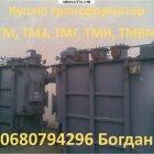 купить Покупаем силовые трансформаторы Тм, ТмН, ТмЗ,  кривой рог объявление