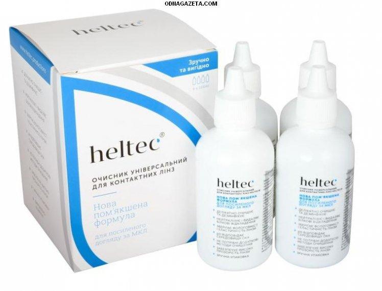 купить Heltec - не дорогой многофункциональный кривой рог объявление 1