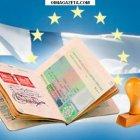 купить Оформляем рабочую визу в Польшу кат.  кривой рог объявление