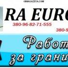 купить Готовим документы на Визу в ПосольствоПольши:  кривой рог объявление