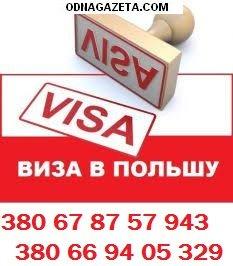 купить АгенствоЕвропапоможет надежно в сжатые сроки кривой рог объявление 1