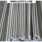 купить Нержавеющий металлопрокат: лист нержавеющий пищевой 304  кривой рог объявление