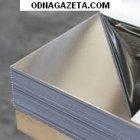 купить Нержавеющий металлопрокат: лист нержавеющий пищевой 304  кривой рог объявление 2