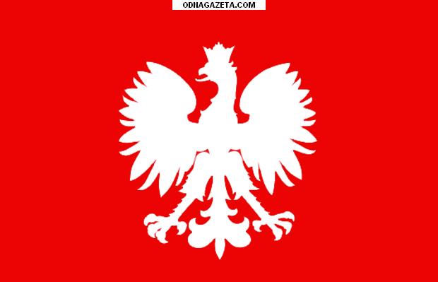 купить Оформление Польской Рабочей визы. Собираем кривой рог объявление 1