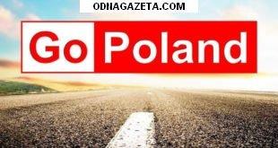 купить Работа в Польше по биометрическому кривой рог объявление 1