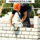 купить Требуются каменщики с опытом работы. Легальная  кривой рог объявление 6