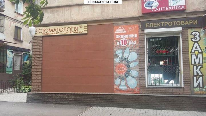 купить Продам действующий магазин по красной кривой рог объявление 1