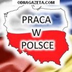 купить Легальная работа для женщин в Польше  кривой рог объявление