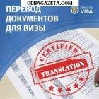 купить Легальная работа для женщин в Польше  кривой рог объявление 1