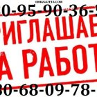 купить Легальная работа в Польше для мужчин  кривой рог объявление
