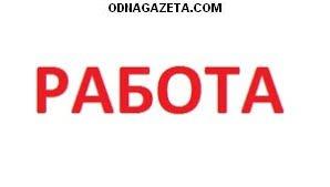 купить Оформляем документы на рабочую национальную кривой рог объявление 1