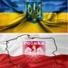 купить Предлагаем легальную работу в Польше для  кривой рог объявление